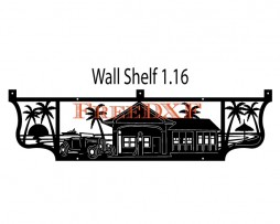 Wall-Shelf-1.16